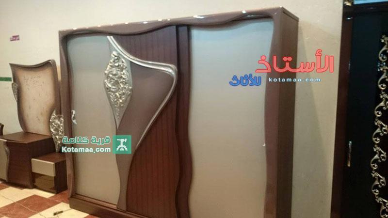 اجمل غرف نوم مودرن جرار 2015