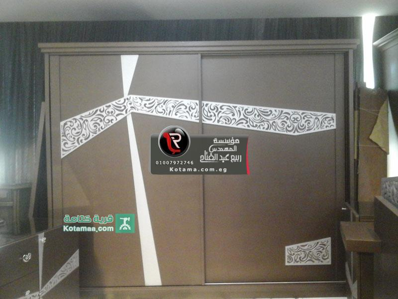 غرف نوم مودرن جرار 2016 مؤسسه المهندس